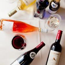 赤・白・ロゼワインをご用意