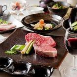 【全11品】シンプルにステーキを愉しむ『7,000円(税抜)コース』