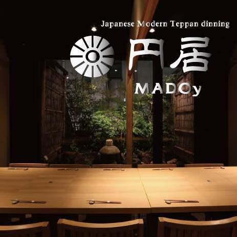 円居 ‐MADOy‐ 日比谷