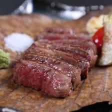 黒毛和牛赤身 熟成肉