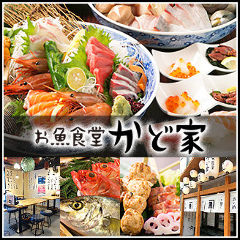 お魚食堂かど家 天王寺公園店