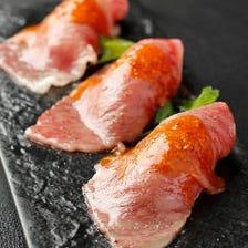 前菜から上質な肉を堪能!