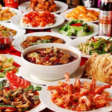 完全個室×中華食べ放題 北海飯店 栃木店 こだわりの画像