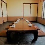 【お座敷個室】お子様連れ・宴会にも人気の完全個室