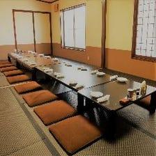 宴会やご家族でのお食事に個室完備