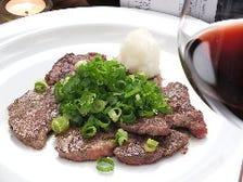 牛フィレ肉のたたき~特製赤ワイン ポン酢ソースで~