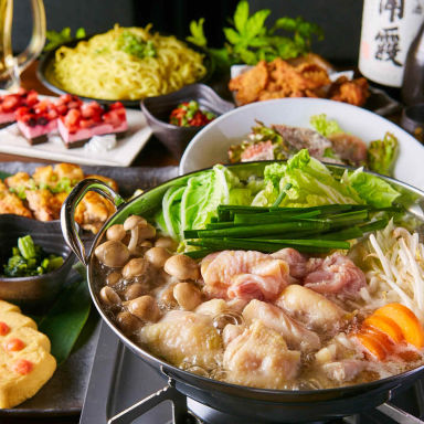 最大220種類食べ飲み放題 創作和食 蝦夷蔵 札幌店 こだわりの画像