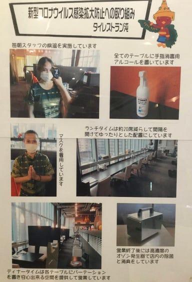 沌 コレド日本橋店 こだわりの画像