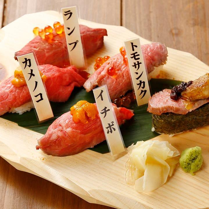 鮮度自慢の逸品!名物肉寿司&肉刺し