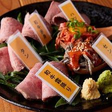 【おすすめ】肉刺し盛り合わせ