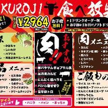 【夏休み限定企画】全40種の食べ放題