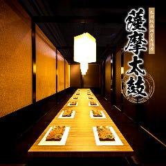 九州料理 薩摩太鼓 五反田東口店イメージ