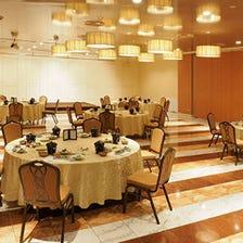 【120分飲放付】ホテル自慢の料理が堪能できる『和洋折衷』ビュッフェスタイル 8,000円(サ込税別)