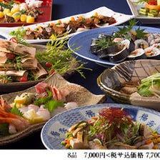 【120分飲放付】日本料理が堪能できる『和』ビュッフェスタイル 7,000円(サ込税別)