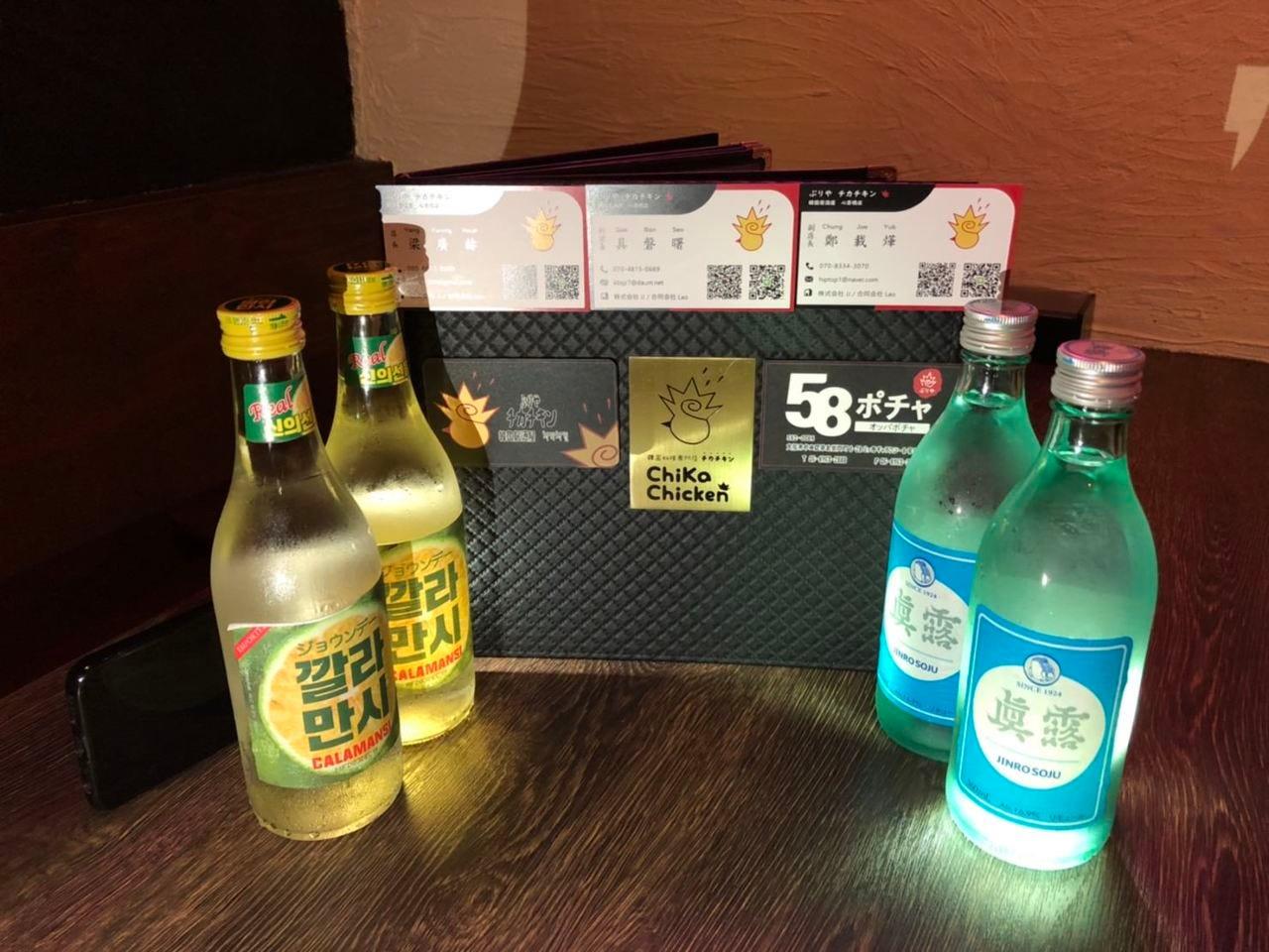 単品飲み放題1,738円(税込)