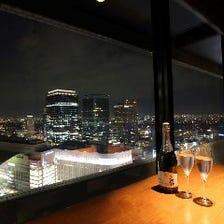 VIPルームで夜景を楽しみませんか?