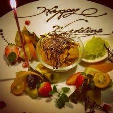誕生日、記念日にはデザートプレート