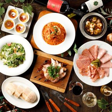 イタリアン & スペイン料理 銀座 ZION こだわりの画像