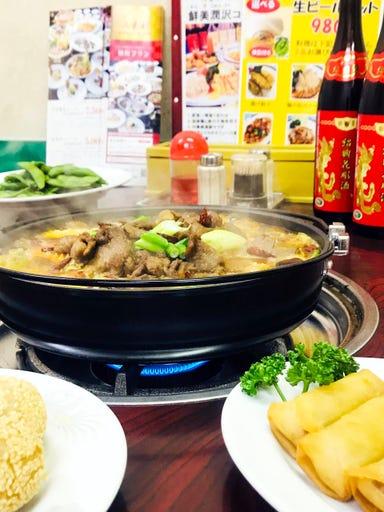 中華料理 又来軒【ゆうらいけん】 福山千田店 メニューの画像