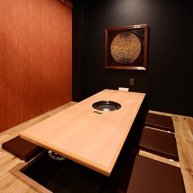 日進竹の山 個室焼肉 鉢屋  コースの画像