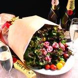 女子会やママ会、ご家族へのプレゼントにブーケサラダをご用意いたします♪(ディナータイムのみ)