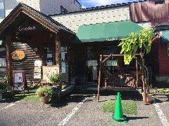 Garden cafe&kitchen