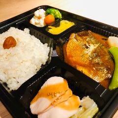 【夏季休止】鯖の味噌煮弁当