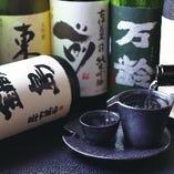 【豊富なお飲み物】 佐賀の銘酒を含めた多種多彩な地酒をご用意