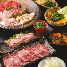 お得な肉盛りセット5,900円~