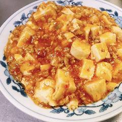 中華料理 蓬莱‐ほうらい‐
