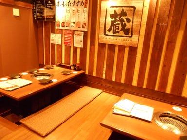 ホルモン焼道場 蔵 久我山店 店内の画像