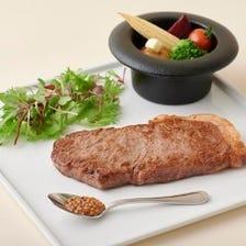小岩井農場産A4ランク以上のステーキ