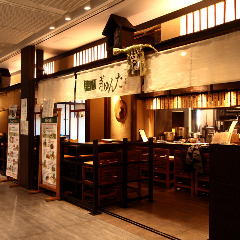 神戸・六甲道 ぎゅんた KITTE丸の内店