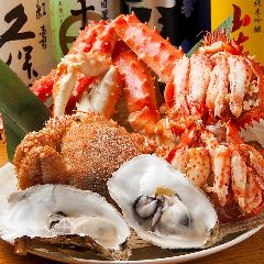 個室×北海道海鮮居酒屋 いろりあん 時計台店