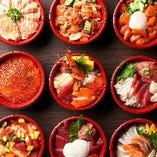 【テイクアウト】海鮮丼は20種類以上、580円~!