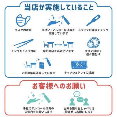 焼肉ホルモン まんのや 天王寺北口店  店内の画像