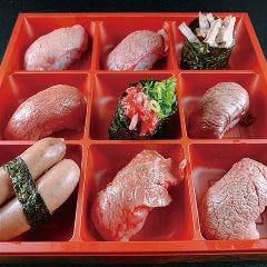 萬野和牛 肉寿司 盛合せ弁当