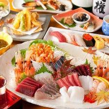 【2時間飲み放題付】鮮度抜群!海の幸でご宴会 6,300円コース〈全9品〉宴会・接待・飲み会