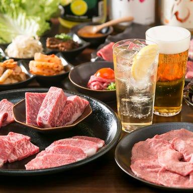 焼き肉ダイニング甲 京都押小路本店  こだわりの画像