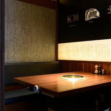 焼き肉ダイニング甲 京都押小路本店  店内の画像