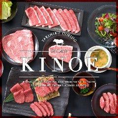 焼き肉ダイニング甲 京都押小路本店