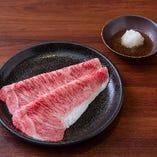 特選ロース焼きしゃぶ(1枚)