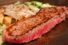 ★ジューシーな最上質ステーキ