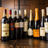 スペイン直送の珍しいワインなど多数ご用意しております!