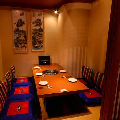 薬膳・韓国家庭料理・韓国焼肉 吾照里 渋谷本館店 メニューの画像