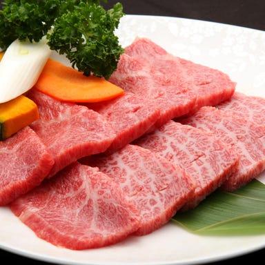 薬膳・韓国家庭料理・韓国焼肉 吾照里 渋谷本館店 コースの画像