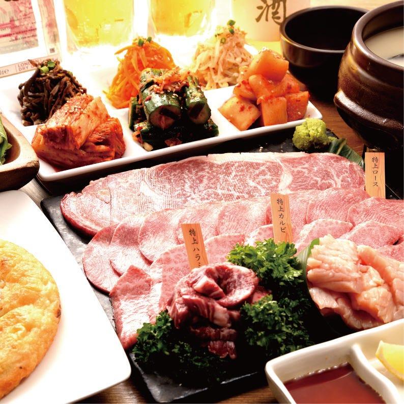 飲み放題☆特上牛肉と赤海老が楽しめる!特上焼肉コース〈全12品〉忘新年会・ご宴会・飲み会・女子会