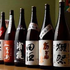 ◆お酒の銘柄にはこだわっております