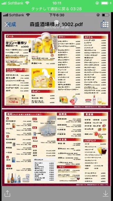 24時間 餃子酒場 阿佐ヶ谷店  メニューの画像