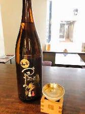 40~50種類の日本酒